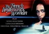 Сцена из фильма Женщина французского лейтенанта / The French Lieutenant's Woman (1981) Женщина французского лейтенанта сцена 1