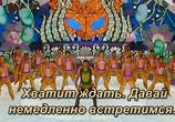 Сцена из фильма Острый перец / Mirchi (2013) Острый перец сцена 8