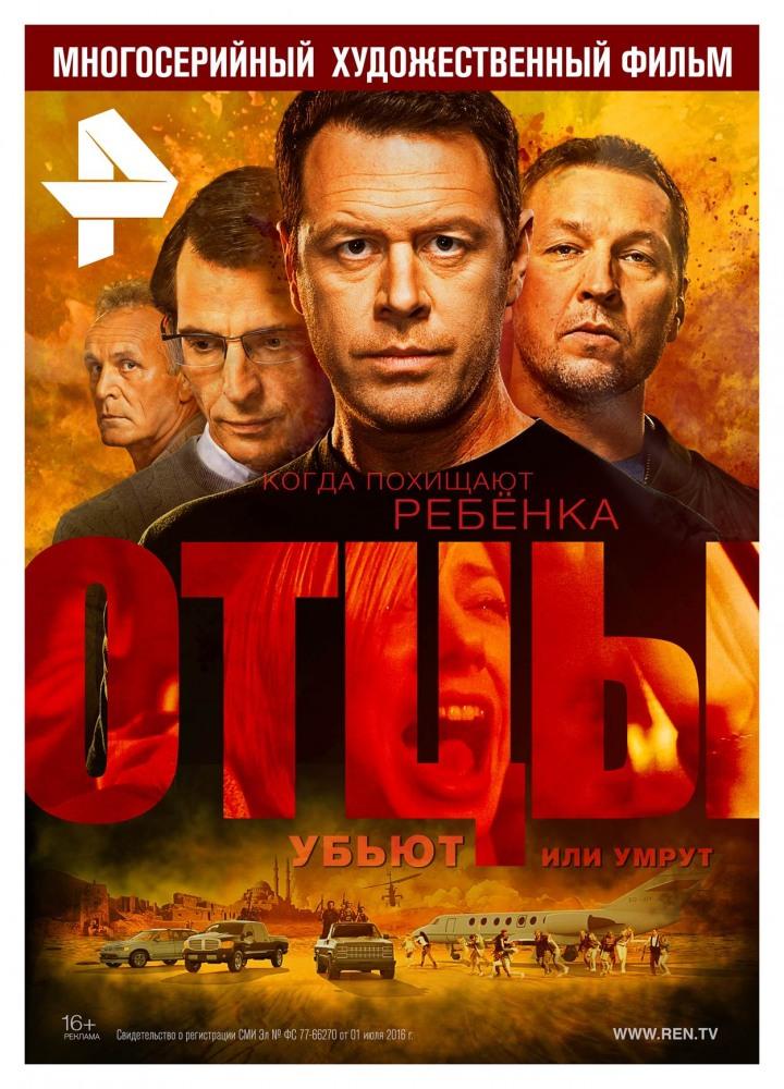Скачать новинки российских сериалов через торрент