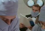 Сцена с фильма Национальные особенности: Коллекция (1995) Национальные особенности: Коллекция сценка 06