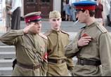 Сцена из фильма Три дня в Одессе (2007) Три дня в Одессе