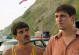 Сцена с фильма Морской патруль (2008) Морской патруль подмостки 0