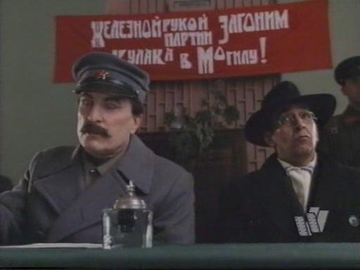 скачать фильм сталин через торрент - фото 9