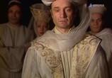 Сцена из фильма Ромео и Джульетта (1983) Ромео и Джульетта сцена 3