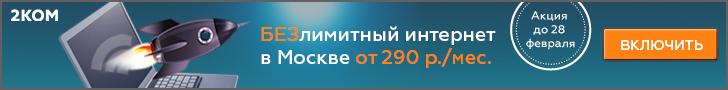 a_ adlabs - 2com- 8 (17.02-02.03)