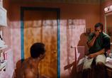 Кадр изо фильма Пятница