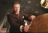 Скриншот фильма Авиатор / The Aviator (2005) Авиатор сцена 11
