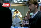 Сцена из фильма Блэкпул / Blackpool (2004) Блэкпул сцена 2