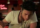 Сцена из фильма Дождь любви / Love Rain (2012) Дождь любви сцена 5