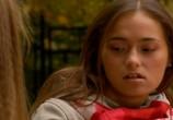 Сцена из фильма Управа (2008) Управа сцена 5