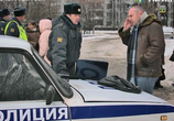 Сцена из фильма Подстава (2012)