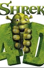 Шрэк 4-D / Shrek 4-D (2003)