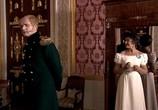 Сцена из фильма Северный сфинкс (2003)
