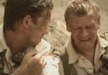 Скриншот фильма Охотники за караванами (2010) Охотник за караванами сцена 1