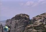 Сцена из фильма Метеора, Афины, Афон / Meteora, Athens, Athos (2009) Метеора, Афины, Афон сцена 3
