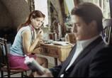 Сцена из фильма Жених напрокат / The Wedding Date (2005) Жених напрокат