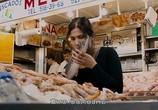 Сцена из фильма Последняя любовь на Земле / Perfect Sense (2011) Последняя любовь на Земле сцена 5