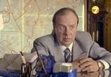 Сцена из фильма Сезон охоты (1997) Сезон охоты сцена 4