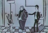 Сцена из фильма Ограбление по ... (1978) Ограбление по ... сцена 2