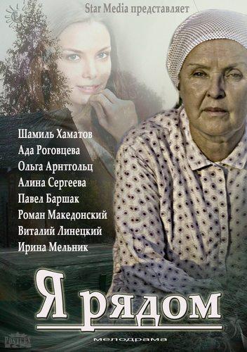 Боевики российские смотреть онлайн 2016 фильм в хорошем качестве 720