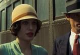 Сцена из фильма Подмена / The Changeling (2009)