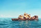 Кадр изо фильма Миньоны