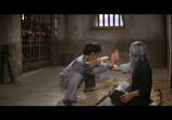Сцена из фильма Обезьянье кунг-фу / Chu long ma liu (1979) Обезьянье кунг-фу сцена 2