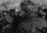 Сцена из фильма Пароль не нужен (1967)