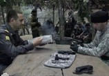 Сцена из фильма Стреляющие горы (2010) Стреляющие горы сцена 4