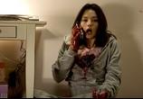 Сцена из фильма Призраки Молли Хартли / The Haunting of Molly Hartley (2008) Призраки Молли Хартли