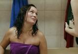 Сцена из фильма Женщина в беде (2014) Женщина в беде сцена 4