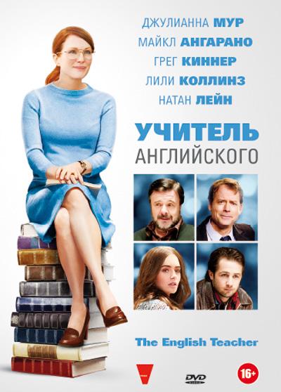 Бесплатно скачать русская учительница со своим учеником фото 147-369