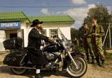 Сцена из фильма Generation П (2011)