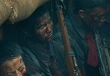 Сцена из фильма Основание армии / Jian jun da ye (2017) Основание армии сцена 4