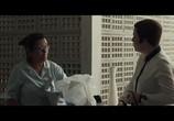 Сцена из фильма Во сколько она вернется? / Que horas ela volta? (2015) Во сколько она вернется? сцена 4