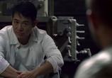 Кадр изо фильма Неудержимые торрент 038069 сцена 0