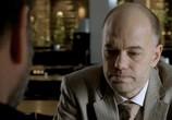 Сцена из фильма Миллениум / Millennium (2010) Миллениум сцена 1