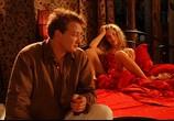 Сцена из фильма Юленька (2009) Юленька