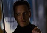 Кадр изо фильма Люди Икс: Первый характеристический показатель