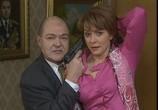 Сцена из фильма Время жестоких (2004) Время жестоких сцена 3