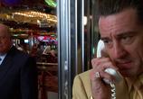 Сцена с фильма Казино / Casino (1995)