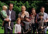 Сцена из фильма Мои племянники в Ютландии / Min søsters børn vælter Nordjylland (2010) Мои племянники в Ютландии сцена 1