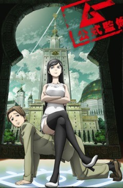 Моя геройская академия 3 сезон 2018 смотреть аниме