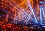 Сцена из фильма Моно. Юбилейный концерт Ирины Аллегровой (2017) Моно. Юбилейный концерт Ирины Аллегровой сцена 3