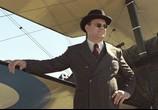 Сцена с фильма Авиатор / The Aviator (2005) Авиатор объяснение 05