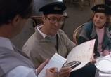 Сцена из фильма Европейские каникулы / National Lampoon's European Vacation (1985) Европейские каникулы сцена 2