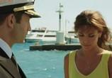 Сцена из фильма Корабль (2014) Корабль сцена 1