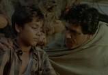 Сцена из фильма Город удовольствий / City of Joy (1992) Город удовольствий сцена 1