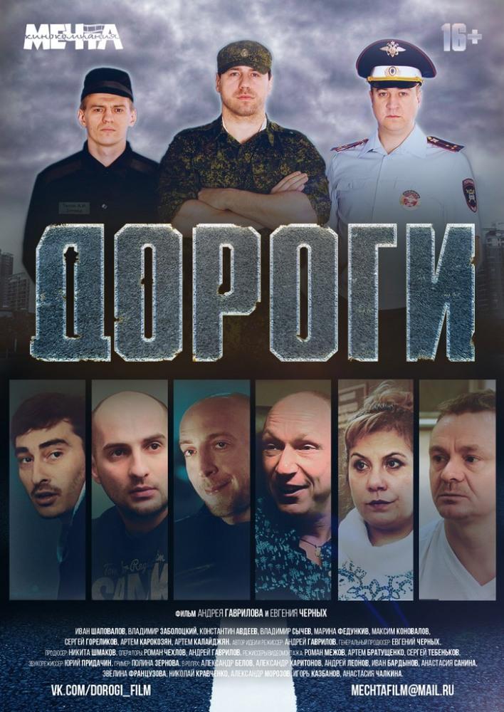 Кино про тюрьму русские скачать через торрент фото 448-223