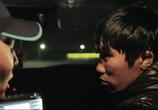 Сцена из фильма Решала (2012)